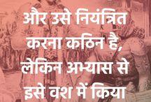 Shreemadh bhagwadh Geeta