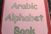 Arapça okuma, yazma