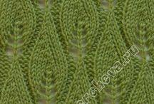 MNH Knit Leaves