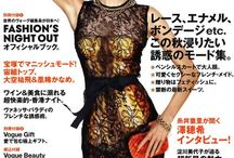 Vogue Nippon/Japan / Represents all Japanese covers from Japans Vogue's inception on thru to the present. Previously known by the name Vogue Nippon. Help with names of models, dates, etc. appreciated. (#vogue) (#nipponvogue) (#japanesevogue)