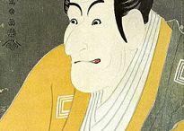 写楽 Sharaku / 写楽 sharaku  寛政6年(1794)彗星のごとく浮世絵界に登場した写楽は、わずか10ヶ月の期間に、140数点に及ぶ浮世絵を世に送り出し、忽然と姿を消した謎多き浮世絵‼  http://island.geocities.jp/hisui_watanabe/art/artgallery/ukiyoe2/sharaku/sharaku.html