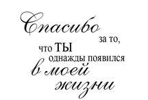 Счастье=)