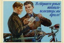 Советские плакаты - Спорт / Агитационные постеры, Пропаганда в СССР