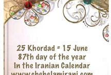 25 Khordad = 15 June / 87th day of the year In the Iranian Calendar www.chehelamirani.com