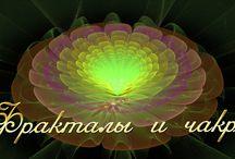 Медитация Мантры Релакс