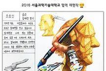 서울과기대