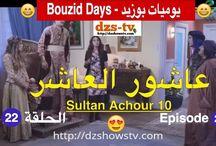 Bouzid Days - بوزيد دايز / Bouzid Days (بوزيد دايز) est une série télévisée algérienne en 22 épisodes de 30 minutes, créée par Djaafar Gacem et diffusée quotidiennement entre le 6 juin 2016 et le 19 juillet 2016 (durant le mois de ramadan) sur la chaîne de télévision El Djazairia. Acteurs Salah Aougrout : Dr. Bouzid Fatima Hellilou : Kouki  Houda Habib : Zahra Antar Hilal : Miloud Hakim Zelloum : Mohouch Numidia Lezoul : Fifi نوميديا لزول Bouzid Days https://www.youtube.com/playlist?list=PLC-4qvgJkaYQeE5boTdB2b7FdcrZ9Ypf0