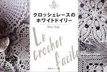 レース編み本
