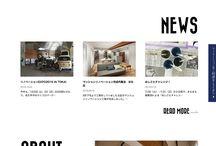 サイトデザイン 家具