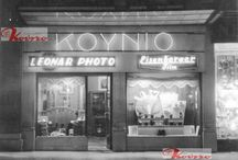 KOUNIO DISPLAYS 1917-present / Let Us Introduce Ourselves!