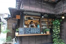 Coffee Shop concept/idea