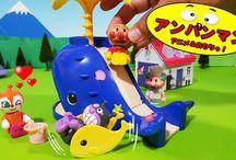 アンパンマンおもちゃアニメ❤シルバニアファミリーくじらのすべり台Anpanman Toy