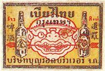 Thai Thai. $$$$$$$$