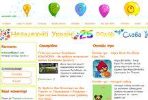 детские сайты