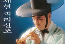 Korean Traditional Music