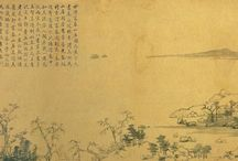 Dwelling in Fuchun Mountains Painting / This is a gallery of the painting of Fuchun Shanju, a famous painting of Dwelling in Fuchun Mountains by Huang Gongwang in Yuan Dynasty. More to view - http://www.mildchina.com/history-culture/fuchun-mountains-painting.html