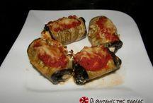 Μελιτζάνες / Eggplants.