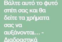 ΚΡΑΤΟΎΣΑ ΛΟΥΛΟΥΔΙ