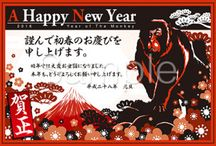 2016 New Year's Card Design / 只今webサイトにて、2016年用年賀状のオリジナルテンプレートを制作、販売中です!