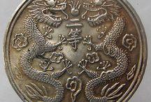 πολύτιμα νομίσματα
