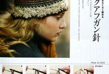 шапки, шарфы, палантины