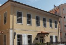 Museums of Epirus\ Μουσεία της Ηπείρου