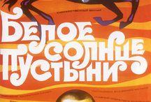 Soviet Union Lettering