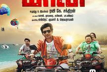 Yaan Tamil Movie Poster / Yaan Tamil Movie Poster