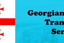 Georgian Translation Resources