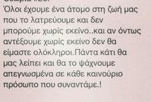 ARXONTOYLH AGGELIKH / ΚΑΛΛΙΤΕΧΝΙΚΕΣ ΔΗΜΙΟΥΡΓΙΕΣ - ΑΓΙΟΓΡΑΦΙΕΣ