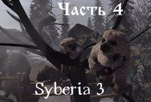 сибирь3