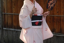 Ιαπωνία  γκεισες
