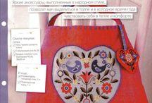 Folk cross stitch / embroidery / haft ludowy