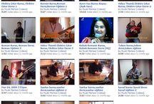 Buzuki (Bouzouki) Dersi/ Lesson, Saksafon (Saxophone) Dersi/ Lesson, Pop Gitar (Turkish pop music)
