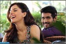 Maine Pyar Kiya Telugu Movie Stills