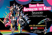 Εθνικό Θέατρο Ακροβατών της Κίνας / Εθνικό Θέατρο Ακροβατών της Κίνας Από τις 20 Δεκεμβρίου 2012 και για λίγες παραστάσεις στο Θέατρο Badminton  Splendid  Τα αδύνατα γίνονται  δυνατά, από τους καλύτερους ακροβάτες του κόσμου! Το Θέατρο Badminton υπερήφανα φιλοξενεί έναν από τους σημαντικότερους πρεσβευτές του κινεζικού πολιτισμού, το Εθνικό Θέατρο Ακροβατώντης Κίνας (China National Acrobatic Troupe), σ' ένα ονειρικό υπερθέαμα ακροβατικής τέχνης και καταιγιστικής δράσης, που αγαπήθηκε από εκατοντάδες χιλιάδες θεατές.