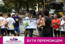 #‎Wizz_Air_Kyiv_City_Marathon‬ 2015 / We'v been looking forward to this event till September 27, so time has come!... Training hours not out the window)) 42 km behind, hundreds of participants from 34 countries, immeasurable emotions!  Guys, well done!