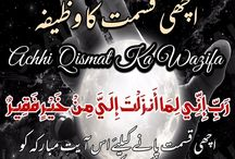 Kismat Kholne Ka Wazifa-Dua For Good Luck