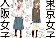 School uniform♥