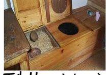 toilette seches