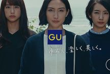 GUワイドパンツ 「三姉妹お出かけ」篇 / Styling:Keiko Hitotsuyama