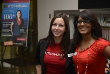 #MohawkOpenHouse Fall 2013 / Discover what took place during the Fall 2013 Mohawk College Open House! For more info on our open house go to www.mohawkcollege.ca/openhouse #MohawkOpenHouse