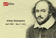 Biography Of William Shakespeare In Hindi