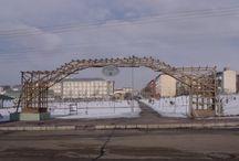 erzurum yıldızkent / erzrurumun yıldızkent semtinin fotoğraflarını paylaşacağım tabiki merkez fotoğraflar olacaktır