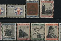 Uniforms Stamps / Stamps with topic Uniforms