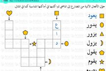 Media Pembelajaran B. Arab