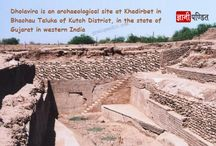 Dholavira history in Hindi
