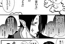 鬼灯の冷徹×刀剣乱舞