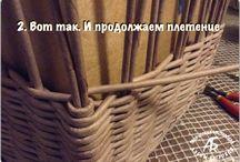 прямые углы на газетных плетенках