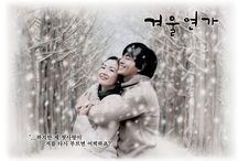 Corea: cine y documentales /  Catálogo de películas coreanas, elaborado por la Biblioteca de Estudios Sociales y de Comercio. Para acceder al listado completo utiliza el siguiente enlace http://bit.ly/Corea_Cine_Jabega